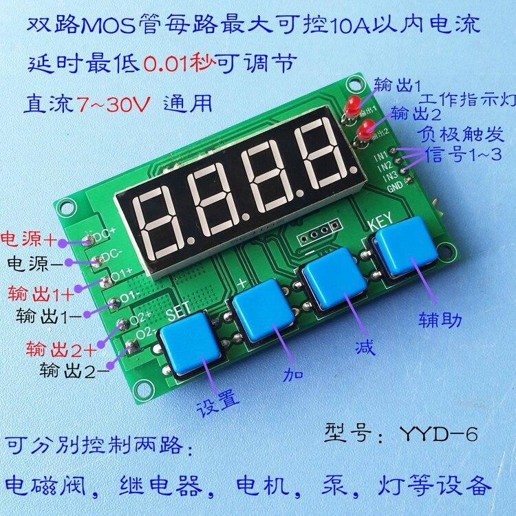 12/24 В срабатывает переключатель задержки-на открытом цикле переключатель синхронизации два двухсиловых модуля/пластины