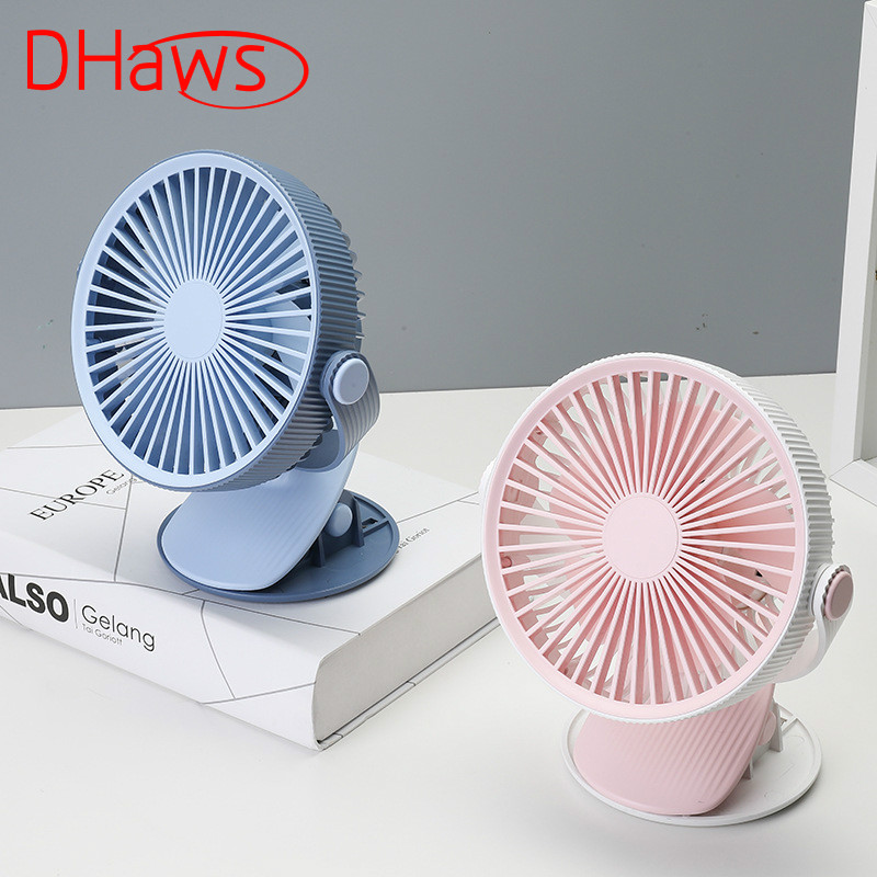 DHaws 360 Degree Rotation Mini USB Rechargeable Air Cooling Fan Clip Desk Fan Dual Use Home Student Portable Desktop Office FanDHaws 360 Degree Rotation Mini USB Rechargeable Air Cooling Fan Clip Desk Fan Dual Use Home Student Portable Desktop Office Fan