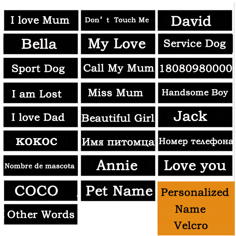 2 Pieces Dog Name Harness Name Velcro 3cm*11cm Pet Dog Harness Puppy Assessory For Personalized Harness