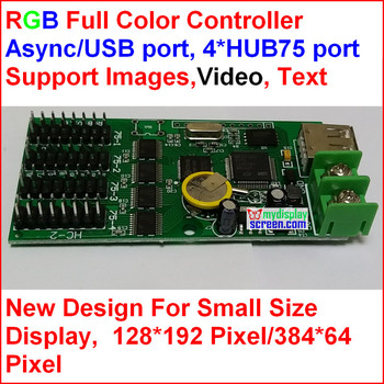 Async usb full color video controller,192 * 128, 384 * 64 control area, 4 hub75 ,support iamges, video, text program
