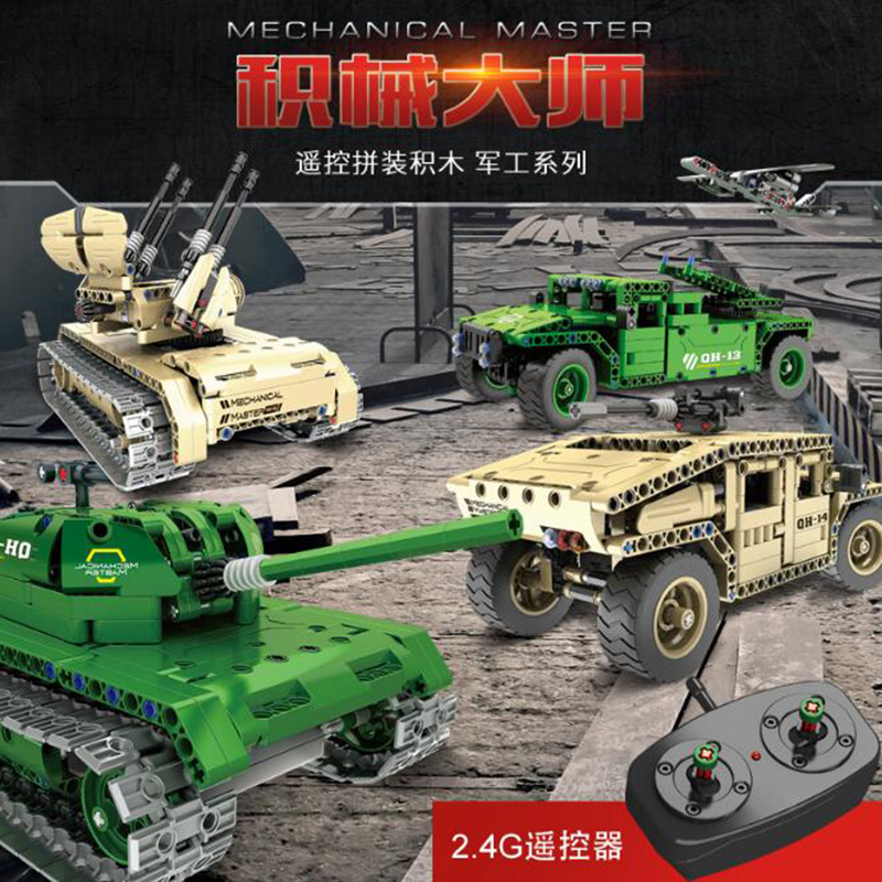 The new building blocks assembled electric remote control tanks armed military Humvees children fight inserted blocks assembled puzzle toy building blocks assembled fight inserted toys