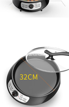 4cm Depth Electric Baking Pan Pancake Machine Non-stick Multi Cooker Pancake Maker Meat Steak Baking Stir-frying Frying Machine 4