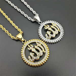 Image 2 - Religious Round Allah Pendant Necklaces Gold Color Stainless Steel Rhinestones Necklace Iced Out Bling Islamic Jewelry