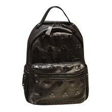 Новый для отдыха с заклепками рюкзак высокое качество женщины покупки пакет Дамы консервативный стиль рюкзак HY-168