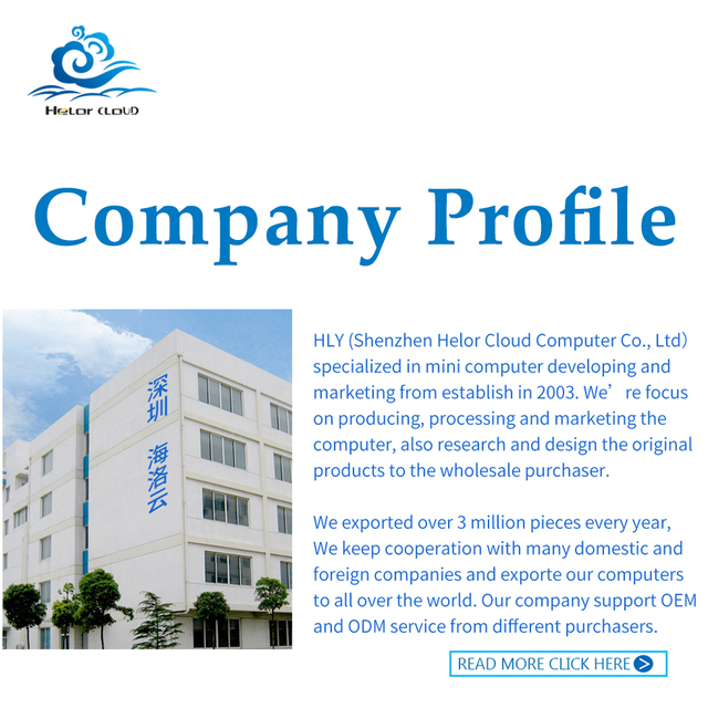 HLY Company Profile Support ODM OEM serice Customization Customer's Computer