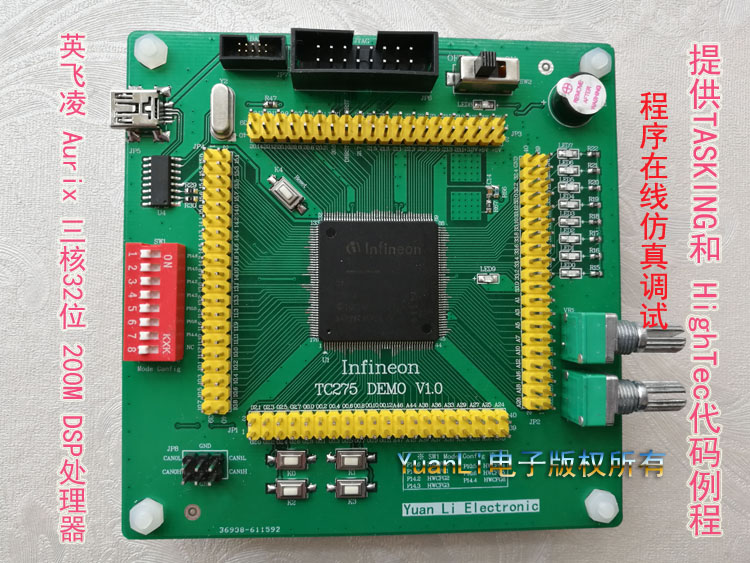 TC275 MCU Development Board Evaluation Board Multi-core MCU DSP Processor
