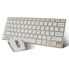 2.4G Wireless Keyboard Mouse+Keyboard Protective Combo Kit for Desktop PC Android Windows ios wireless keyboard mouse set