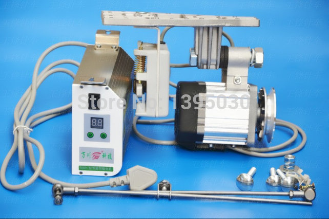 1PC 450W Industrial Mute Servo Brushless Power Saving Energy Saving Motor Sewing Machine