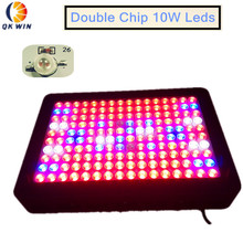 Qkwin Best 1600W LED Grow Light Hydro 160x10w double chip 370W built with lens Full Spectrum for Hydroponic Planting shipping