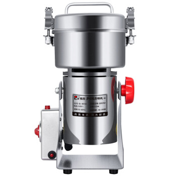 Stainless Steel Herbs Traditional Chinese Medicine Grinder Grain Coffee Beans Grinding Machine Small Dry Mill Powdering Machine chinese supplier stainless steel 2000g 2kg household electric swing grinder mill small powder machine food grinding machine