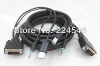 ORIGINAL Genuine Keyboard Video Mouse KVM Cable Secure KVM Cable Kit DVI USB Audio F1D9012B10 For