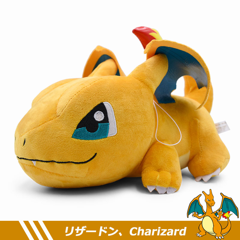 30CM Charizard Peluche Toy Poket Kawaii Sleep Position Charizard Soft Stuffed Doll Plush Toy For Kids Best Gift