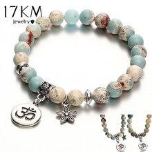 17 км винтажные браслеты OM Rune Strand для женщин и мужчин из натурального камня, ручной работы, Браслет-манжета, бисер, браслет для йоги, подарок, новинка