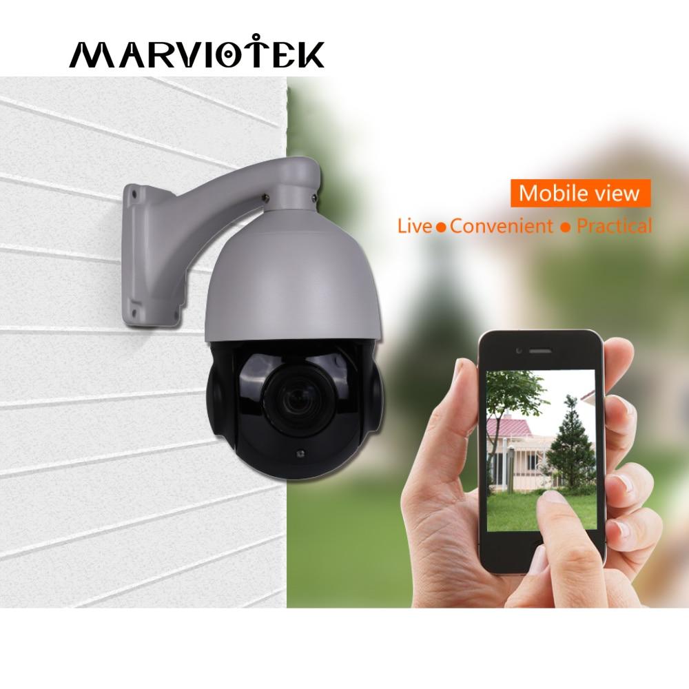 цена на IP Camera POE option PTZ Camera Network Onvif Mini Speed Dome Camera Outdoor IR 30X Optical Zoom p2p cctv camera Night Vision