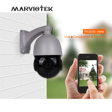IP Camera PTZ Camera Network Onvif Mini Speed Dome Camera Outdoor IR 30X Optical Zoom Auto Tracking p2p cctv camera Night Vision