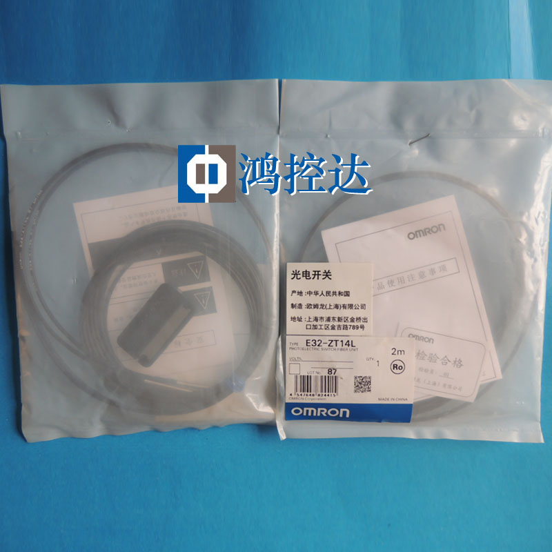 New original Omron optical fiber sensor E32-ZT14LNew original Omron optical fiber sensor E32-ZT14L