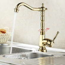 Free Shipping 360 degree rotation luxury gold kitchen faucet single handle swivel antique sink mixer tap GZ-8105K