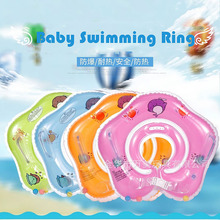 Baby Swimming Safety Infant Neck Float Circle For Bathing Inflatable Pool & Accessories baby Tube Ring Swim Neck Ring 0-3years 2019 relaxing baby circle float swimming ring for kids swim pool bathing accessories with gifts dropshipping