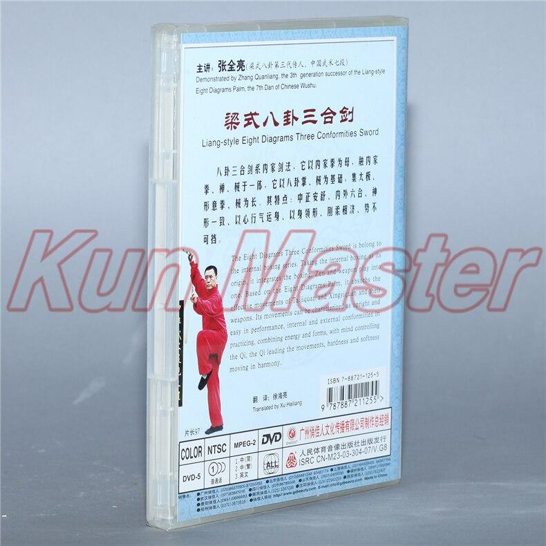 Kung Fu Chinês Ensinando Vídeo Legendas Em Inglês 1 DVD