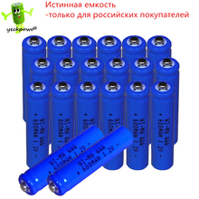 True Capacity! 20 pcs AAA rechargeable battery 600mah batteries Ni-Mh accumulator 1.2V 3A battery NiMh batteria power bank