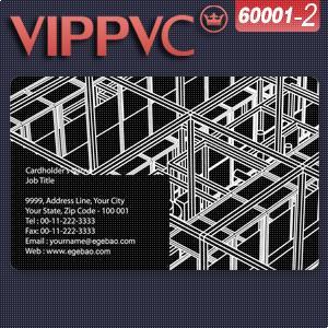 a60001-2 PVC white plastic  card
