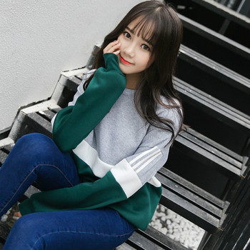 Autumn New Spell Color Stitching Harajuku Women Hoodies Pullover Fleece Loose Female Tracksuits Casual Round Neck Sweatshirt