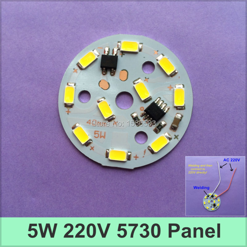 100pcs/lot AC 220V 5730 Aluminum PCB 5W 40MM Bulb Lamp Panel Integrated IC Neednt Driver SMD High Voltage Light Plate Power PCB