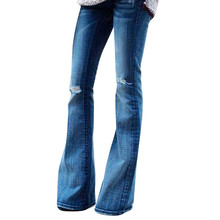 AOYOUKU Harem Jeans Denim Pants Trousers Loose for Women Patches Big Size Vintage