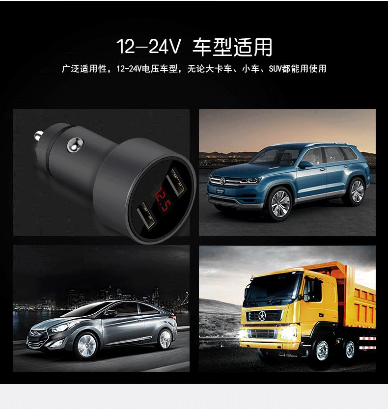 HOT Car LED Display Portable Mini Dual <font><b>USB</b></font> Car Autos Charger FOR audi a4 b7 <font><b>fiat</b></font> <font><b>500</b></font> audi a3 8p bmw f20 kia sportage audi a6 c6 image
