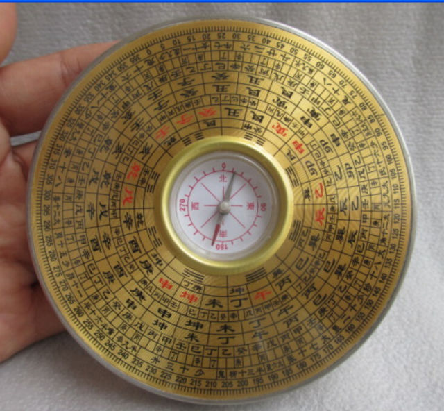 97 cm elaborate chinese manual sculpture copper feng shui compass statuechina chinese feng shui compass
