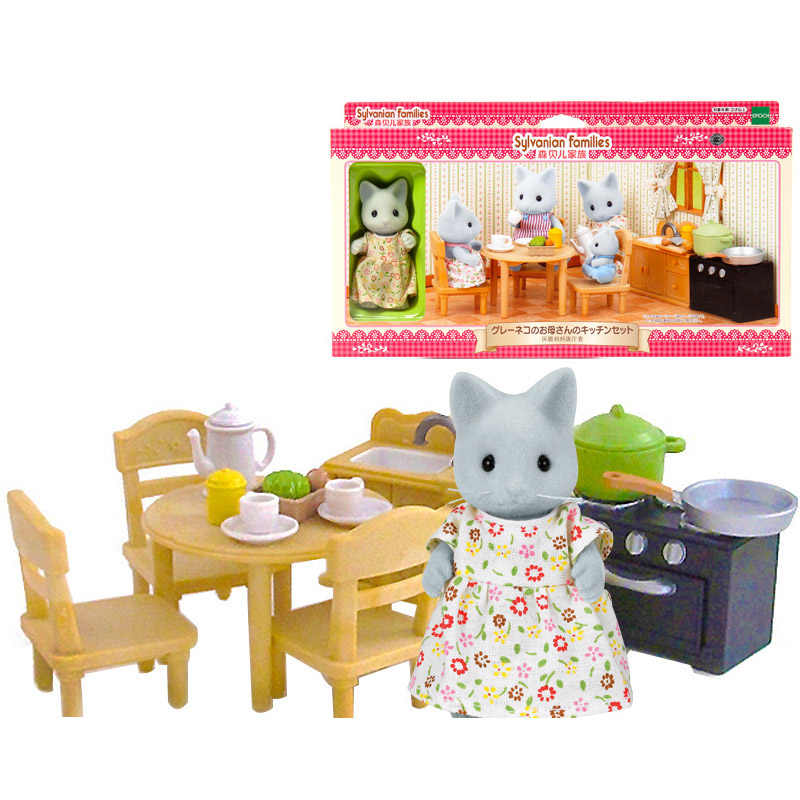 Sylvanian Families Dollhouse Furniture Accessories Kitchen Dining Room  Scenes Playset w/Cat Figure Girl Kids Toy Gift New