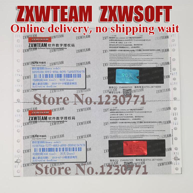 Online Zxwsoft Zxwteam Circuit Diagram For Iphone Samsung