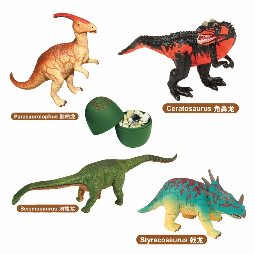 free shipping 4pcs 3D dinosaurs puzzle 6466-7 educational toy great fun building kits kadis 3d puzzle