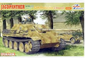 Dragon 1/35 6494 Jagdpanther Ausf.G1 Early Production w/Zimmerit