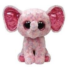 Ty Beanie Boos Stuffed & Plush Animals Pink Elephant Toy Doll