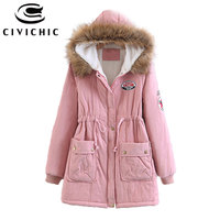 CIVICHIC 8 Colors Winter Trendy Lady Hooded Parka Fur Collar Warm Jacket Adjustable Waist Outerwear Badge Armband Over Coat DC17