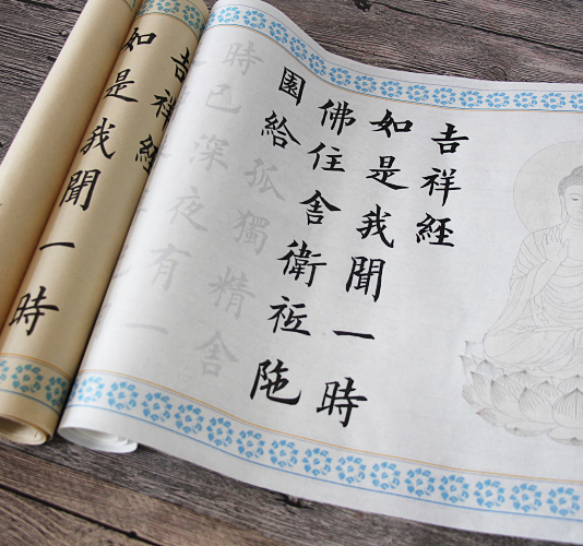 Facsimile Xuan Paper For Chinese Calligraphy, Tracing Paper Ou Ti,Copy Paper,Imitating Writing Paper Ji Xiang JingFacsimile Xuan Paper For Chinese Calligraphy, Tracing Paper Ou Ti,Copy Paper,Imitating Writing Paper Ji Xiang Jing