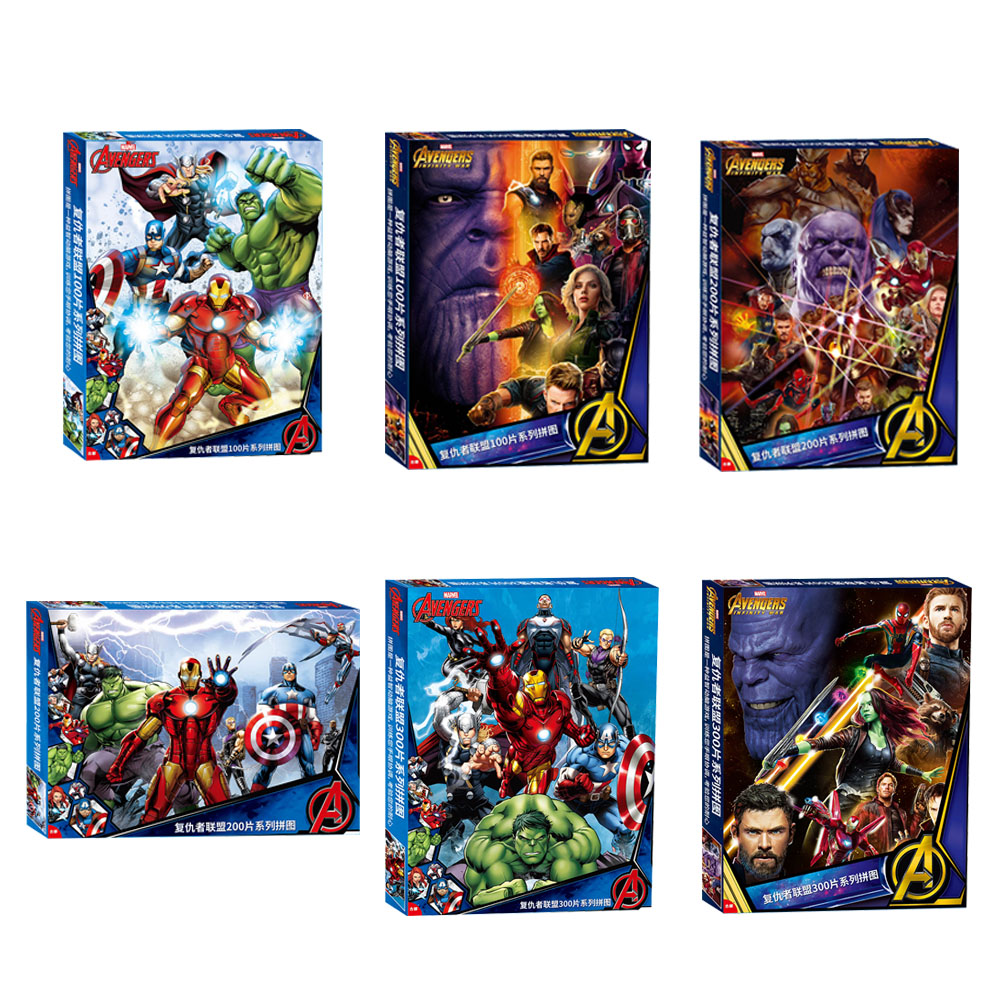 Marvel The Avengers Puzzle Avengers Infinity War 3D Puzzles 100Pcs 200Pcs 300Pcs DIY Jigsaw Puzzle Paintings
