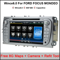 Capacitive Screen 2Din 7 Inch Car DVD For FORD FOCUS MONDEO S MAX 2008 2011 With