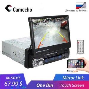 "Camecho 1din Car Radio 7"" HD Touch Screen GPS Navigation FM Bluetooth Car Multimedia Player autoradio For Universal Car Stereo(China)"