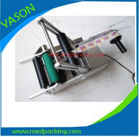 Round Bottle Labeling Machine Label Machine GRINDING