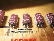 30 ШТ. японии высокой частоты с низким сопротивлением электролитический конденсатор 105 градусов NIPPON бесплатная доставка