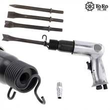 Профессиональный ручной пистолет toro 9190 190 мм газовые лопаты
