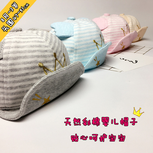 723b55df4bf Children cotton hat organic cotton baby infant crown cap spring summer sun  peaked cap models