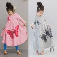 Халат Enfant пушистый девушка платья маленькая девочка режим бренд Enfant одежда дочь девушки элегантный мода шоу костюм выпускного вечера дети
