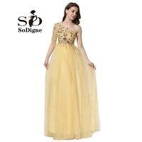 Evening Dress LORIE 2016 One Shoulder Half Sleeve Prom Party Gown Appliques A Line Robe De