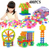 400 Pcs 3D Puzzle Jigsaw Plastic Snowflake Building Blocks Building Model Puzzle Educational Intelligence Toys For