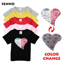 Funny colorful heart sequins cotton T-Shirts reversible sequin magical color changing tee shirt discoloration tops