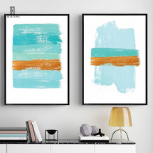Abstract Watercolor-like Painting Blue Sea Mixed With Sky Yellow Land in the Middle Minimalist Decor for room and Hallway