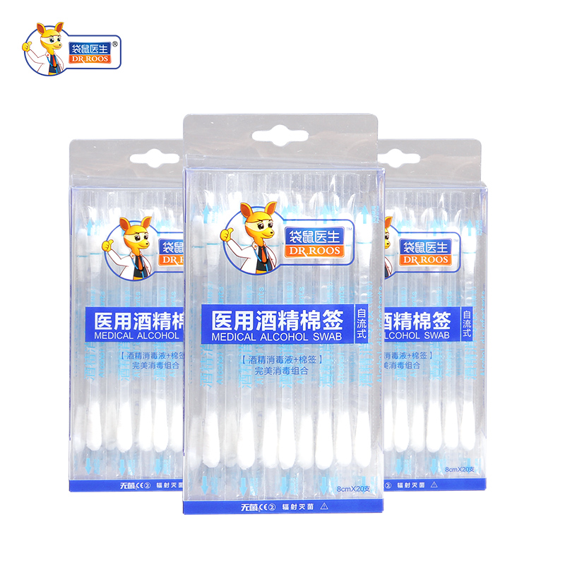 20pcs /box(3boxes) 8cm Brand Idealplast Disposable Medical Alcohol Cotton Stick Bar Alcohol Disinfected Cotton Swap First Aid Ki